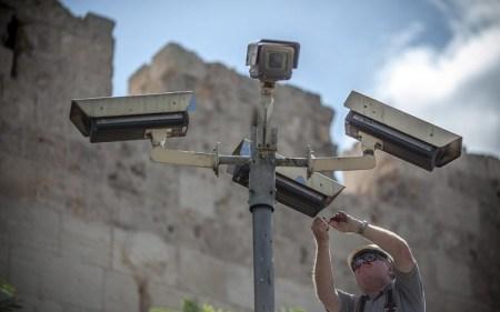 israeli surveillance