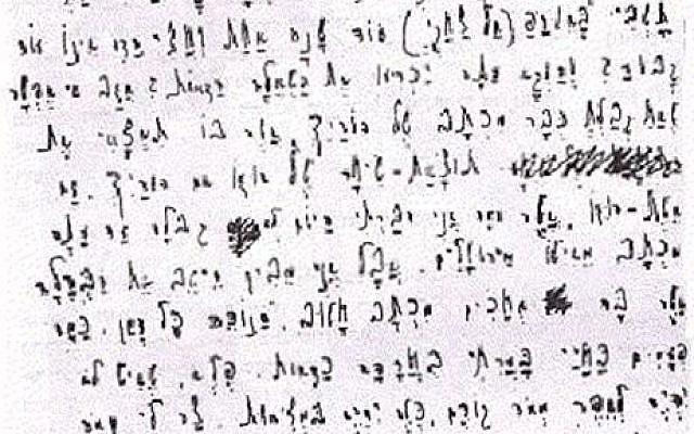 Long-hidden Kafka trove within reach after series of