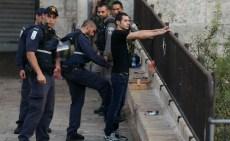 Image result for israel-gate
