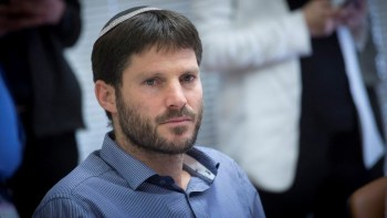Image result for MK Bezalel Smotrich,