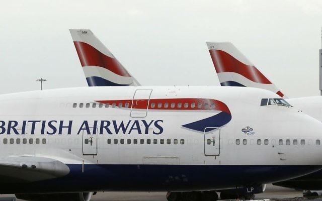 british airways suspends cairo