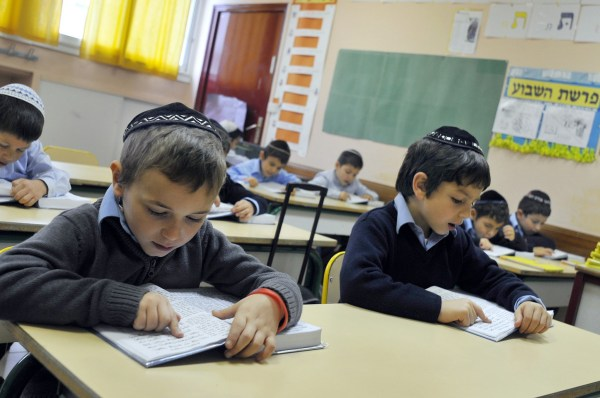 French Public Schools Reminded Enforce Kippah