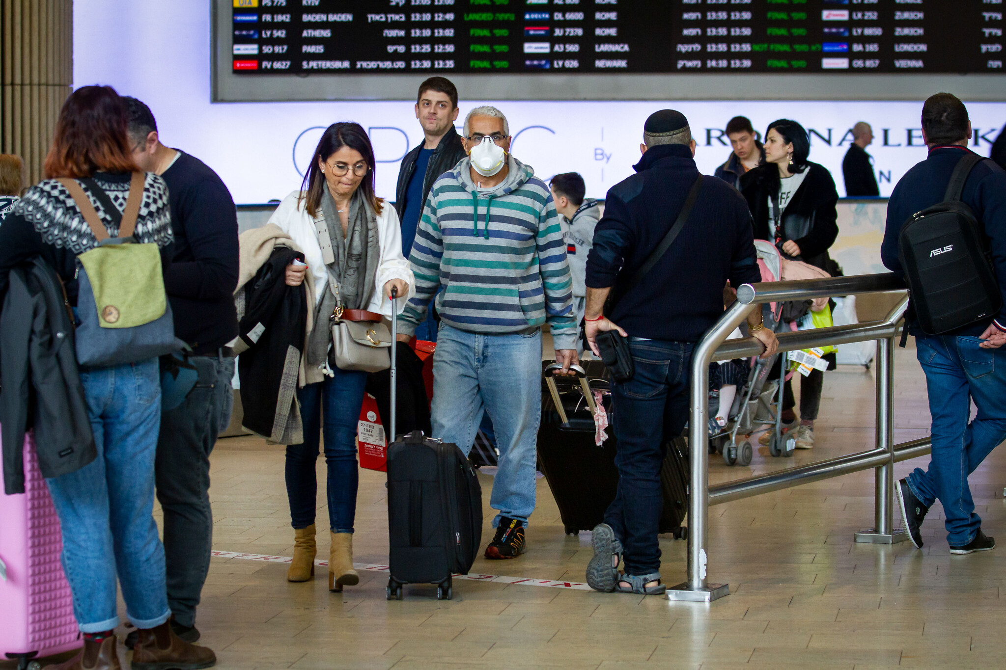 Israel reportedly decides on self-quarantine for arrivals from NY ...