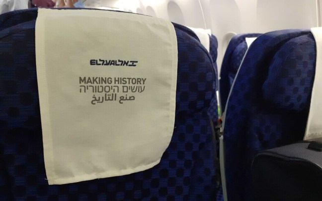 The first commercial flight between Israel and the UAE, August 31, 2020 (Raphael Ahren/Times of Israel)