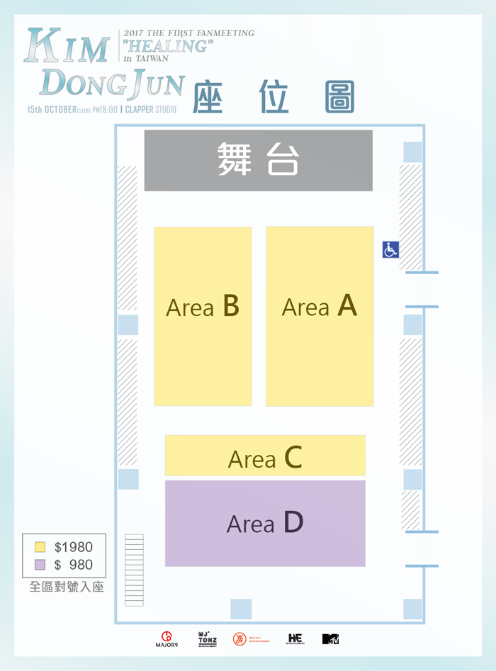tixCraft拓元售票系統
