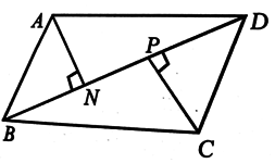 Quadrilateral Triangle Properties, Area