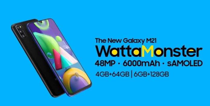 Looking For A New Phone Look No Further The Wattamonster Samsung Galaxy M21 Is Your Go To Device Under 15k Times Of India