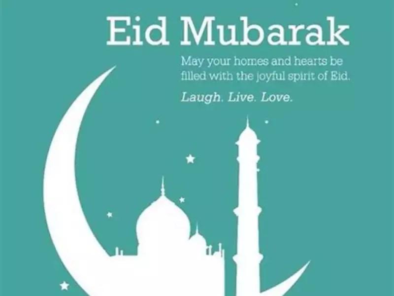 eid mubarak 2019 bakrid