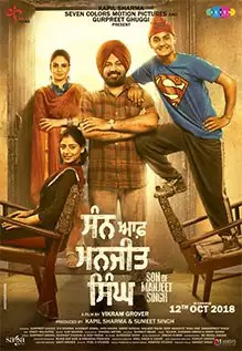 Family Punjabi Movie : family, punjabi, movie, Manjeet, Singh, Movie, Review: