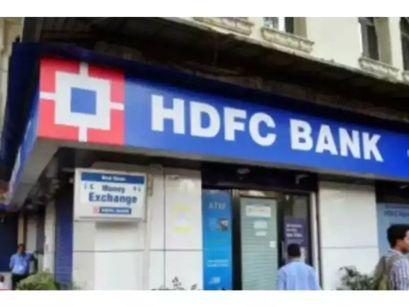 Hdfc Bank Has A Warning For You About This New Online Banking Scam What You Should Know Gadgets Now