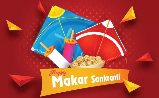 Happy Makar Sankranti 2020 Images Quotes Wishes