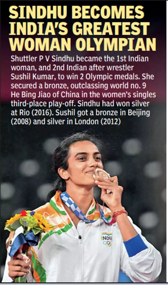 PV Sindhu: I had a lot of emotions going through me, says PV Sindhu | Tokyo Olympics News