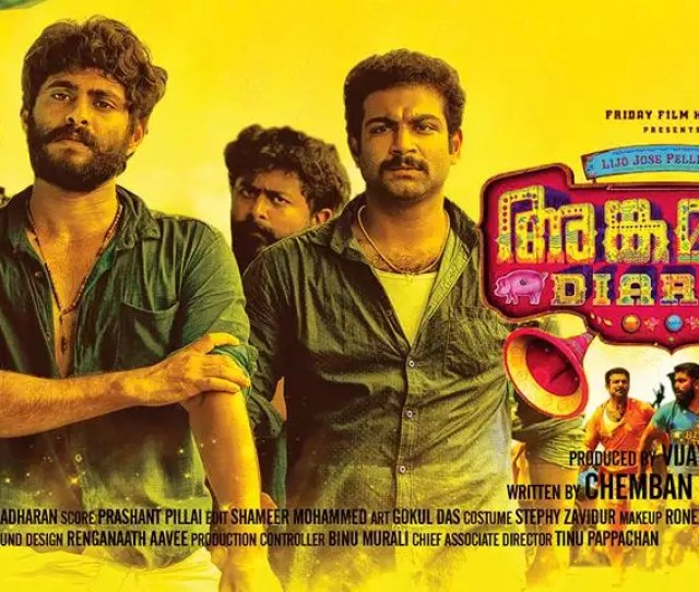 Reshma A Hoarding Led To Angamaly Diaries Actress Reshma Getting Invited For The Movie Malayalam Movie News Times Of India