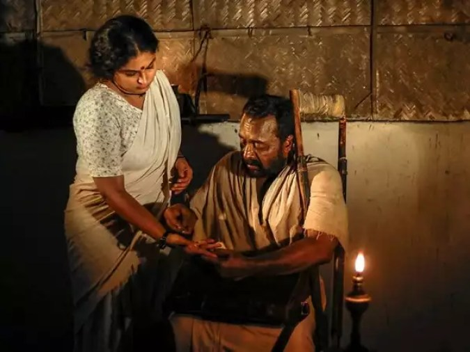 The trailer of National Award winning film 'Bhayanakam' is out | Malayalam  Movie News - Times of India
