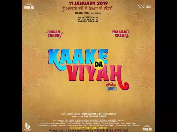 Kaake Da Viyah Release Date Cast Trailer Poster Review Income