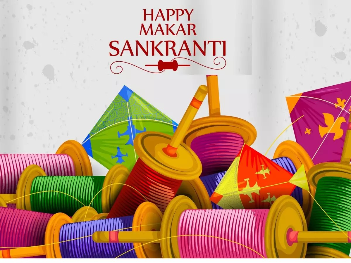 Makar Sankranti 2020 Quotes Wishes Messages Images 20