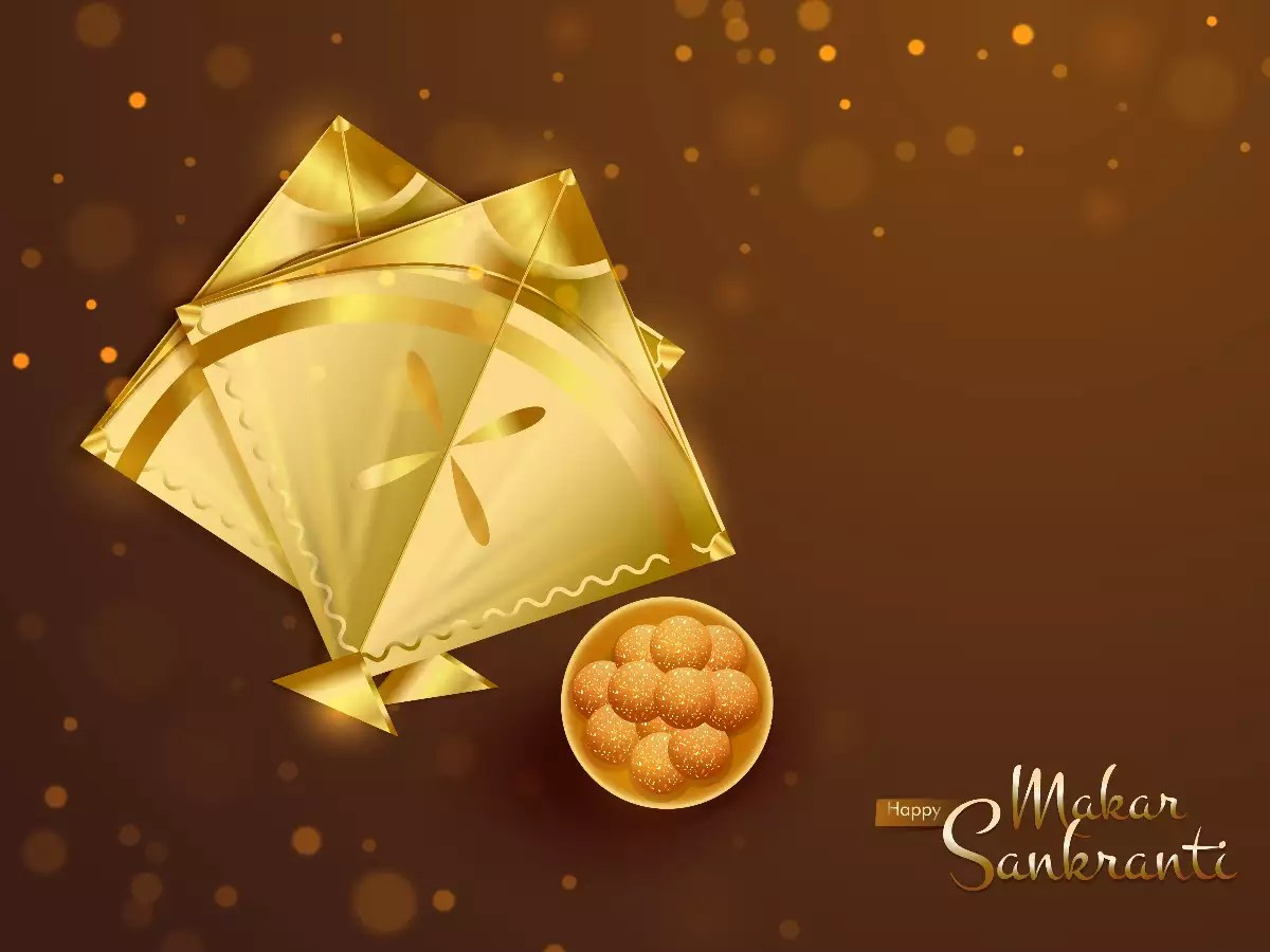 Happy Makar Sankranti 2019 Wishes Messages Quotes