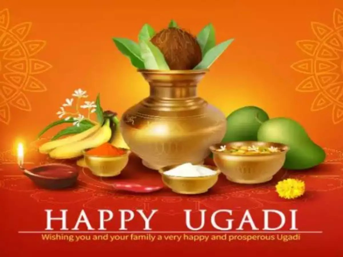 Happy Ugadi 2019 Wishes Messages Quotes Images