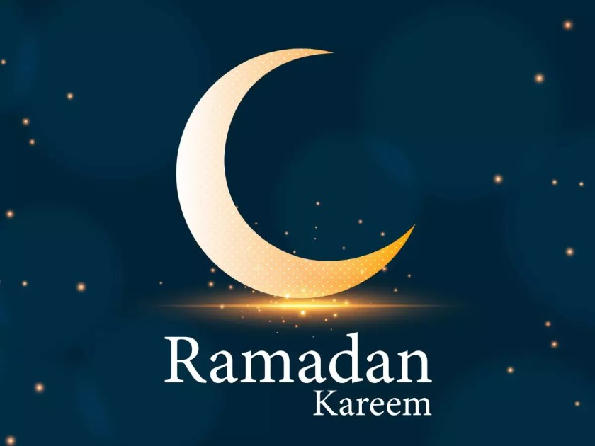 Ramadan Greeting Message