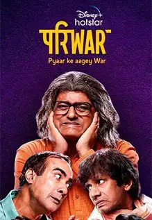 Pariwar (2020) Season 1 Hindi Complete DSNP WEB Series 480p | 720p HDRip