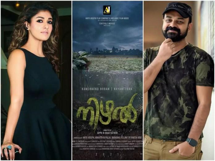 Nizhal Movie: Exclusive! Appu N Bhattathiri on Kunchacko Boban-Nayanthara starrer 'Nizhal': It is a mystery thriller   Malayalam Movie News - Times of India