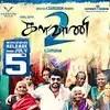 Tamil Comedy Movies List : tamil, comedy, movies, Latest, Tamil, Comedy, Movies, Releases, ETimes
