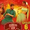 Tamil Comedy Movies 2020 : tamil, comedy, movies, Latest, Tamil, Comedy, Movies, Releases, ETimes