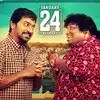 Top 20 Comedy Movies From Tamil That You Should never Miss