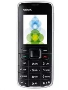 Cara Flash Nokia 220 Dengan Best : flash, nokia, dengan, Flash, Nokia, 3110c, CaraNgeflash