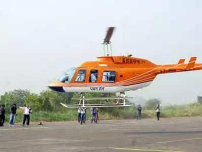 Dilli Darshan at Rs 2500: Pawan Hans to start chopper rides   Delhi News - Times of India