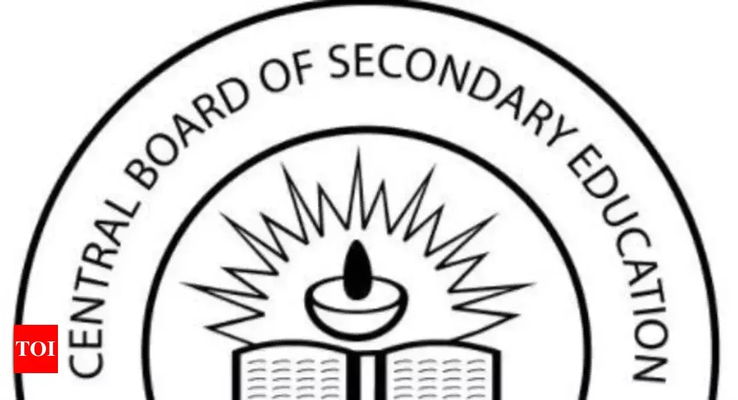 school's disaffiliation: Open to psychometric tests: CBSE