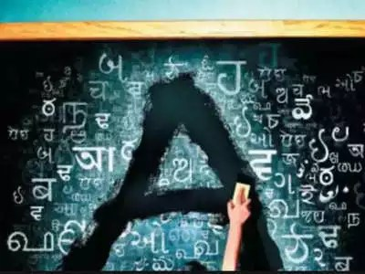 Hindi mother tongue of 44% in India, Bangla second most spoken ...