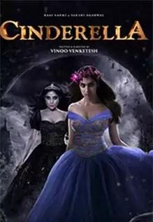 cinderella 2021 trailer
