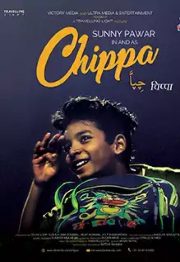 Chippa Movie