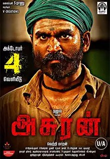 Asuran Movie Review {3.5/5}: Dhanush and Manju Warrier starrer is a  compelling action drama on caste and class