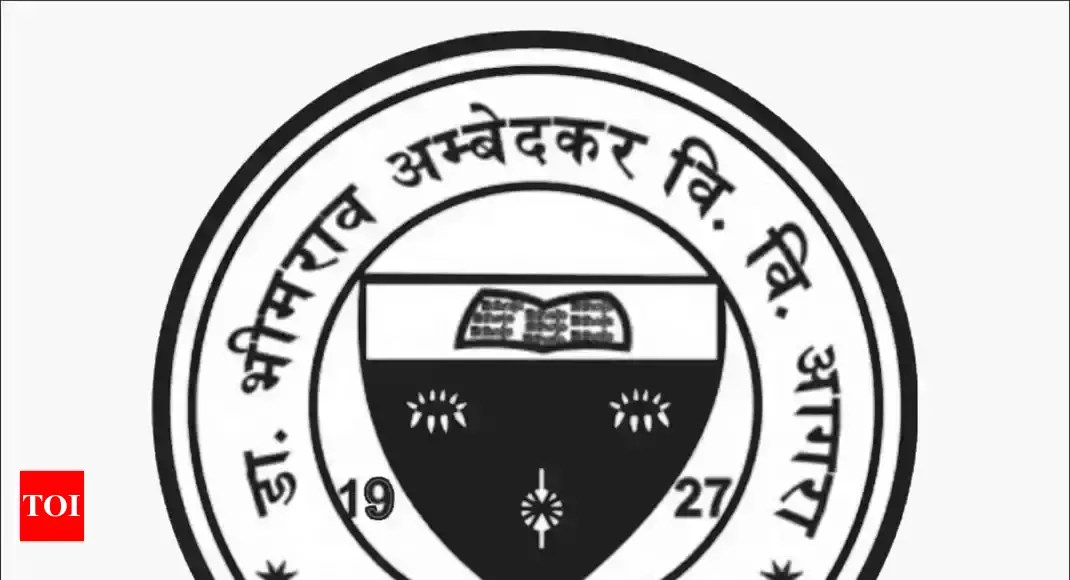 DBRAU Result 2019 declared for B.Sc. AG, M.Sc. Mathematics