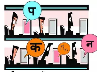 Hindi no tongue-twister for multilingual Telugus | Hyderabad News ...