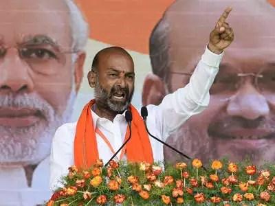 Bandi Sanjay Appointed As Telangana BJP Incharge