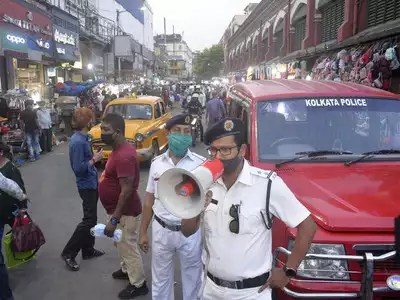Non-essential item markets to stay shut for four days in Kolkata | Kolkata News - Times of India | Latest News Live | Find the all top headlines, breaking news for free online April 30, 2021