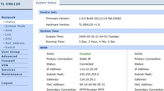 Multi Router Network