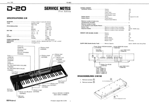 Roland d20 d-20 d 20 synthesizer complete service manual
