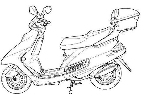 Geely 150cc Gy6 Qmj157 Scooter Repair Service Manual