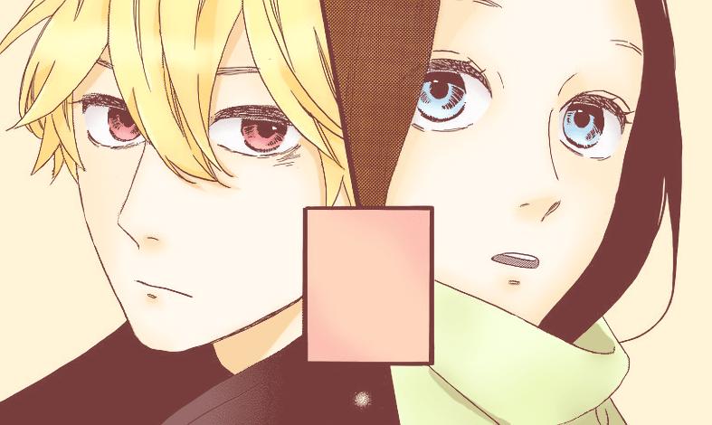 Resultado de imagen para Hirunaka no Ryuusei tumblr