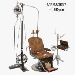 Vintage Dentist Chair Recliner Cushions Argos Dental 3d Turbosquid 1240944
