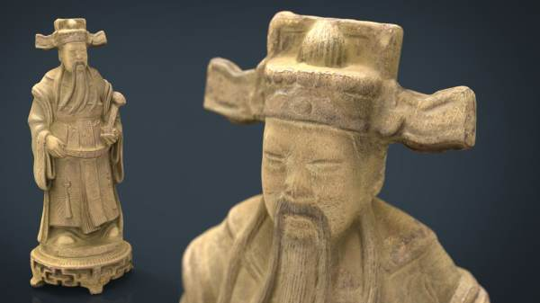 Ancient Chinese Sculptures