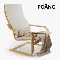 Poang Chair Covers Etsy Bubble Ikea Cuir. Fabulous Before Our First Baby Was Born We Purchased An For ...