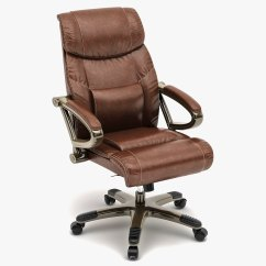 Executive Revolving Chair Specifications Swivel Rocker Recliner Chairs Leather 3d