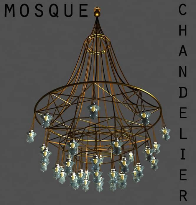 S Max Mosque Chandelier
