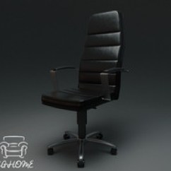 Office Chair 3d Model Oversized Wingback Free Models Turbosquid