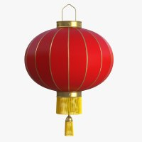 Chinese Paper Lamp Shades - Lamp Design Ideas